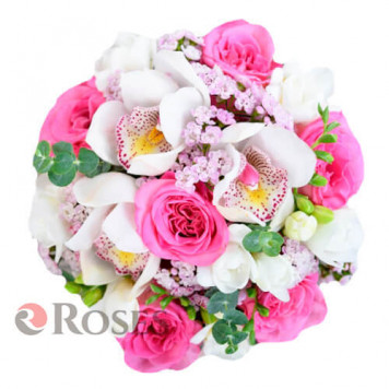 "Wedding bouquet ""Brisbane"""